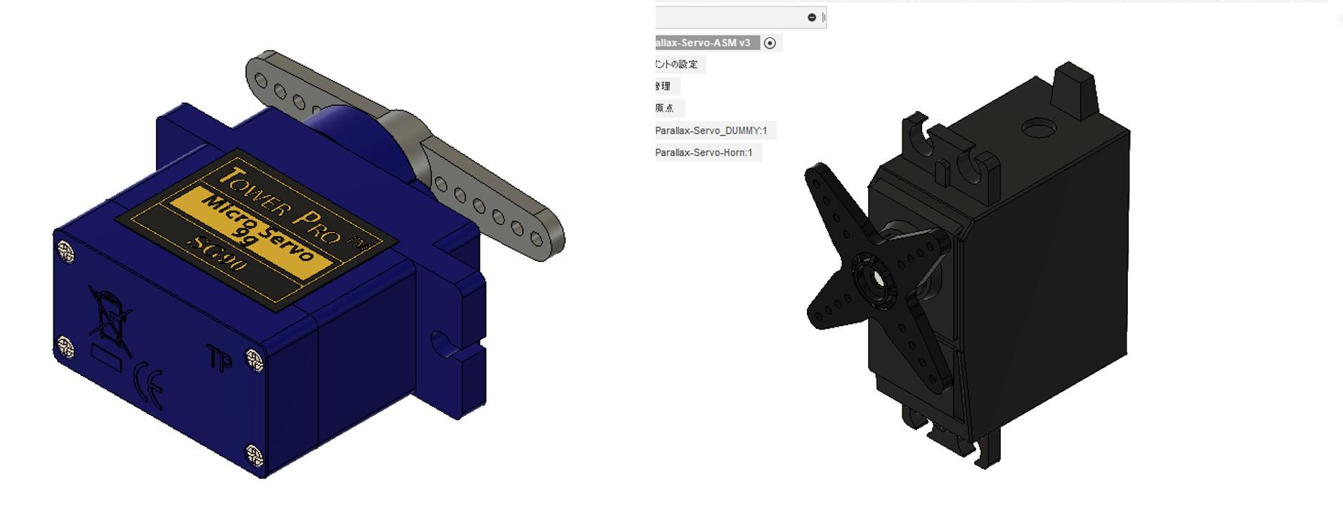 15  Mechanical design - Kota Tomaru