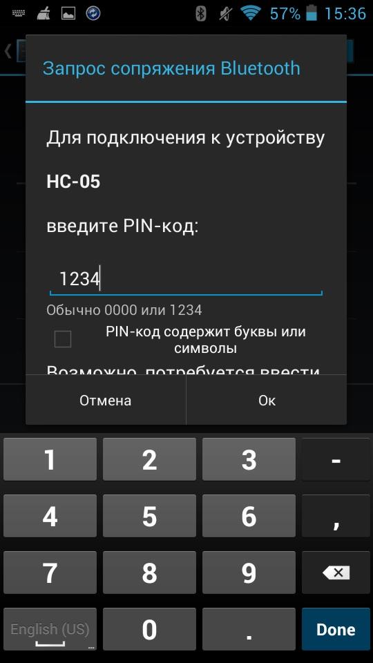 Блютуз Установить На Андроид